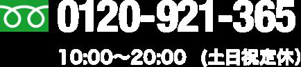 0120921365