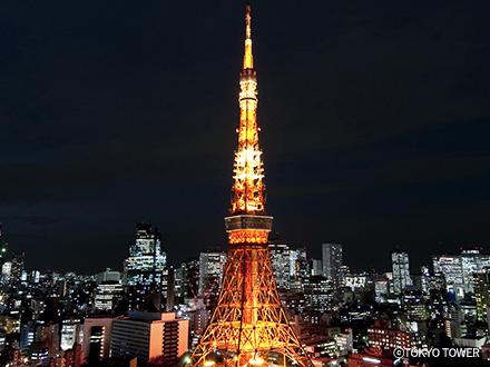 東京タワー(東京)