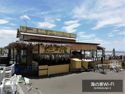 白砂2_海の家(神奈川)